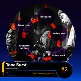 Tone Burst #2 // 2015 Favorites (part 2)
