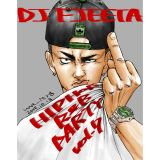 DJ Fjeeta - Hiphop R&B Party vol.7