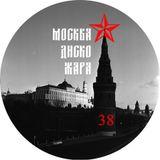 Moscow Disco Heat #38