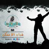 جوه الملعب مداخلة  كابتن امير عبد الحميد و الكابتن احمد السيد