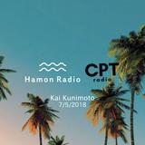 #37 Kai Kunimoto w/ Hamon Radio @Balearic Restaurant, Tokyo