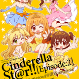 Cinderella St@r!! Episode.2 (2015/9/23 @渋谷nagomix) DJMIX