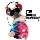 DiscoSummer(2017)MIXbyDD