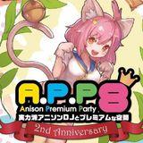 『A.P.P』~Anison.Premium.Party~(2016.10.30)@群馬