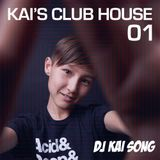 Kai's Club House 1