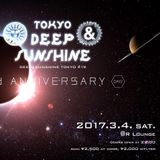 20170304 DJ DAI TRIBAL HOUSE OF DEEP&SUNSHINE TOKYO VOL.19 LIVE REC !!