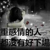 爱non`stop  mix by ming wei