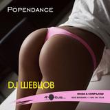 DJ Shevtsov - POPENDANCE MIX [2017]