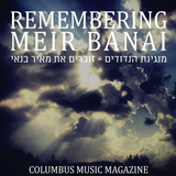 REMEMBERING MEIR BANAI - COLUMBUS MUSIC MAGAZINE STAFF PICKS