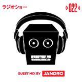 Robot Groove Radio Show 022 - Uhgo Gamero & Jandro (September 2018)