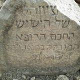 יענו בקול שירים - ר' אברהם אבן עזרא 12.5.17
