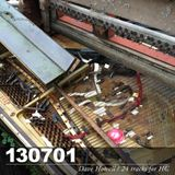 Dave Howell - 130701 Label Showcase / 24 tracks for HC