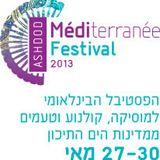 Iyar (FyahKeepa) @ Festival Mediterranee in Ashdod - Part 4 | 29.5.13