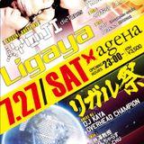 Norio SP - 7 July LIVE音源@Ligaya(新木場ageHa WATER AREA)