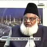 Dr. Israr Ahmad- Yahood Quran aur Hum ( Friday, January 03, 2003 )