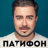 Sanya Dymov - PartyFON 039 [KISS FM]