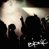 DJ Bionic Live Mix 2016