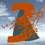 Suvo Oko Podcast #3