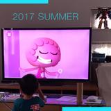 2017 SUMMER MIX