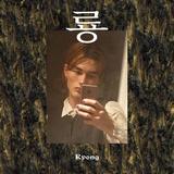 Janushoved w/ Ryong (04.10.2019)