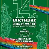 岸 眞衣子 ~ yuh&friends @ nesia.14th birthday party‼️ (2015/12/22)