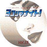 YOKOSHIMA MIX 15