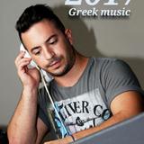 GREEK MIX 2017 BY DJ ALEDRO NON STOP.