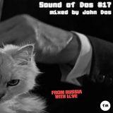 Sound of Dos #17