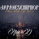 ☄夜にゆったり聴きたいJAPANESE HIPHOP MiX 3日目★ฺ Japanese HIPHOP -Chill Night MIX Day3-