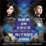 Ben Cheung live @ Muse Club(Yulin)