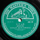 From Alger to Antananarivo - A selection of 78rpm records from Africa