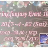 ▓▒ ✿ Spring fantasy Event 10th ✿ ▒▓ 22th April 2017 @ Truth & fantasy