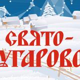 Svyatougarovo Kukumba set