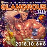 [CIRCUIT HOUSE SET] DJ ATT welcome to GLAMOROUS 12th Anniversary mix