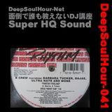DeepSoulHour-041