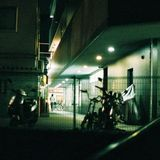 Fergus Waveforms Techno/House mix