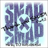 Thank you SMAP part.2