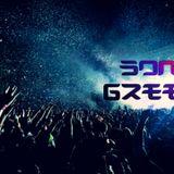 Sonic Green - Apoje (Original Mix)