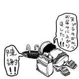 夜電波 #183 2014.11.29 日本語ラップ特集 第4回(最終回) こぼれ #denpa954