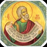 Προφήτης Ναούμ