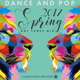 Dance and Pop 2017 Spring