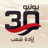 الجزء الاول من حلقة مساء الخير يا مصر عن احتفال قوات الدفاع الجوي بعيدها 49