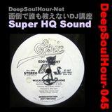DeepSoulHour-045