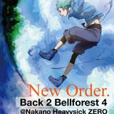 back 2 bellforest mix type 4.1