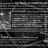 DJTSUYOSHI mix from The Truth of communication 2015@cave koenji-Part 3