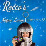 Rocco's Nippon Lounge 日本ラウンジ
