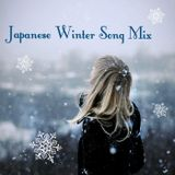 Japanese Winter Song Mix