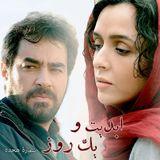 ابدیت و یک روز، شماره هجده: بحث و جدلی درباره فیلم «فروشنده» ساخته اصغر فرهادی (بخش اول)