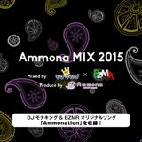 Ammona MIX 2015 Mixed by DJ モナキング & BZMR