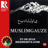 Пятое Прерывание - Muslimgauze